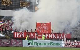 В ФФУ уже получили апелляцию от «Кривбасса»