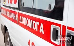 В криворожской гостинице 51-летний мужчина свел счеты с жизнью