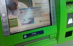 В Кривом Роге двое парней с помощью поддельной карточки сняли с банкомата более 8 тыс. гривен