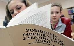 В Днепропетровской области на ВНО зарегистрировались более 23 тыс. абитуриентов