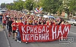 Сегодня ФФУ решит судьбу «Кривбасса»