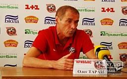 Олег Таран может возглавить «Говерлу»
