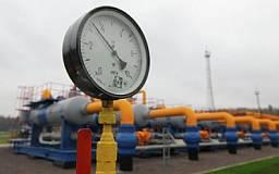 Украина рассчитывает на новых поставщиков газа