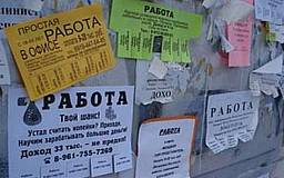 В Украине снизился уровень безработных