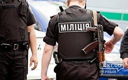 Криворожских милиционеров посадили на 5 лет за пытки задержанных