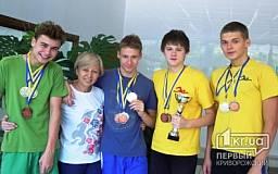 Криворожские пловцы ДЮСШ №1 успешно выступили на Кубке Украины в Харькове