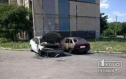 В Кривом Роге сгорело два автомобиля