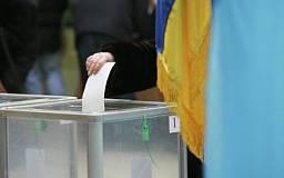 В Кривом Роге прошли довыборы в Долгинцевский районный в городе совет