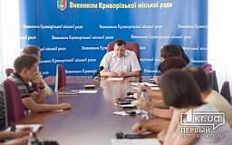В горисполкоме состоялась пресс-конференция по поводу землетрясения в Кривом Роге