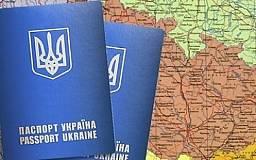 В Украине практически остановлена выдача срочных загранпаспортов