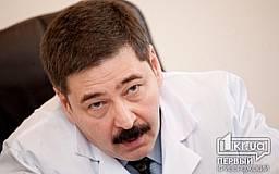 Веропотвелян получил почетное звание «Медицинская гордость нации»