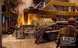 ПАО «АрселорМиттал Кривой Рог» инвестировало в охрану труда 183,2 миллиона гривен