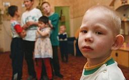 До конца года в Кривом Роге и области сократят количество сирот