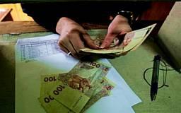 Задолженность по зарплатам в Кривом Роге и области сократилась на 30%