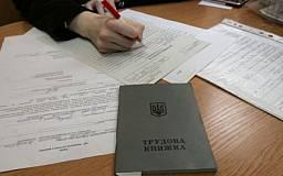 Налоговики Кривого Рога и области просят сообщать о фактах выплаты зарплат «в конвертах»