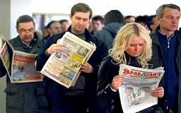 В Днепропетровской области на 11% выросло число безработных