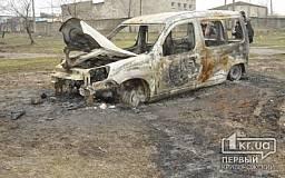 В Кривом Роге сгорел служебный автомобиль «Прессы-М» (ОБНОВЛЕНО)