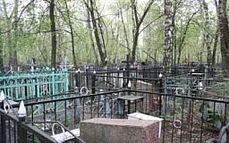 В Кривом Роге скандальная фирма получила 3,5 млн. грн. на содержание кладбищ