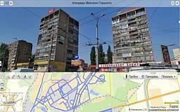 Кривой Рог теперь есть в «Яндекс. Панорамах»