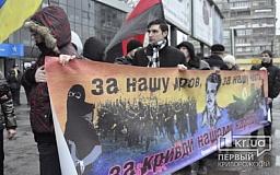 В Кривом Роге молодежь отметила День рождения атамана Холодного Яра и степной дивизии Константина Пестушко.