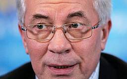 Азаров будет добиваться «покращення» нестандартными решениями