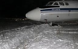 В Донецке разбился самолет с футбольными болельщиками