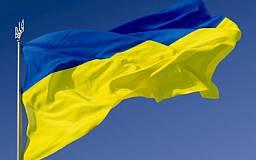 В Украине дефицит внешней торговли товарами составил почти 16 млрд долларов