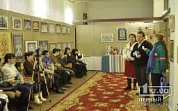 В Кривом Роге открылась выставка Украинского национального декоративно-прикладного искусства