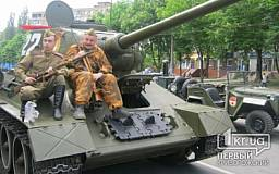 В Кривом Роге пройдет поставочный бой, посвященный освобождению города от немецко-фашистских захватчиков
