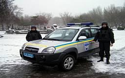Работники Криворожской Госслужбы охраны раскрыли 7 преступлений и задержали 16 подозреваемых