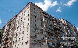 Неизвестные сдали квартиру криворожанки в аренду одесситу