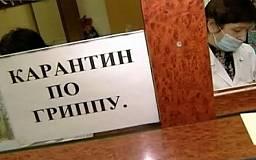 В Украине начинается эпидемия гриппа