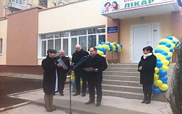 В Кривом Роге после капитального ремонта открыта еще одна амбулатория семейной медицины