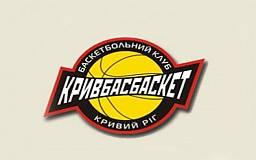 «Кривбассбаскет» уступил «Будивельнику»