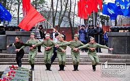 Жовтневый район отпраздновал 69-ю годовщину освобождения города