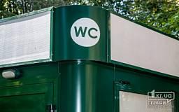 Для общественных туалетов придумают единый тариф