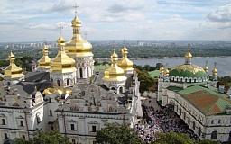 Сегодня в Днепропетровск привезли мощи Киево-Печерских святых