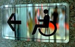 В Днепропетровской области трудоустроено 580 инвалидов