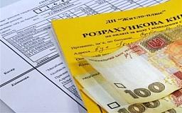 Задолженность населения по оплате услуг ЖКХ в Украине сокращается