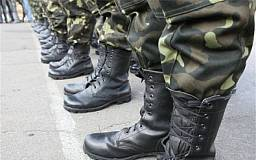 Украина набирает последний призыв в армию