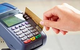 Продавец заплатит 8,5 тыс. штрафа если откажет потребителю в рассчете банковской картой