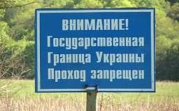 Украина проведет линии границ с Россией и Молдовой