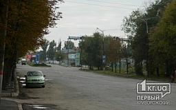 В Кривом Роге продолжается демонтаж троллейбусных линий
