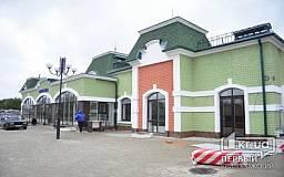 Вокзал «Роковатая» откроется через 9 дней