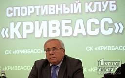 «Кривбасс» - «Днепр». Анонс