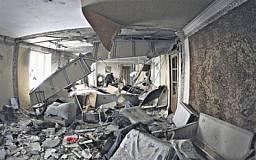 Трагедия в Кривом Роге: Взорвался жилой дом
