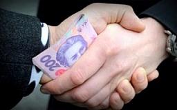 Минюст создал лазейки для коррупционеров