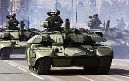 Минобороны Украины хочет получить 25 млрд гривен