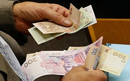 Пенсии в Украине будут больше