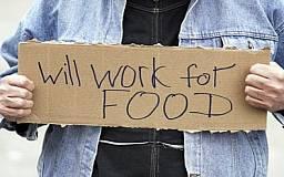 1,2 млрд человек в мире живут в бедности